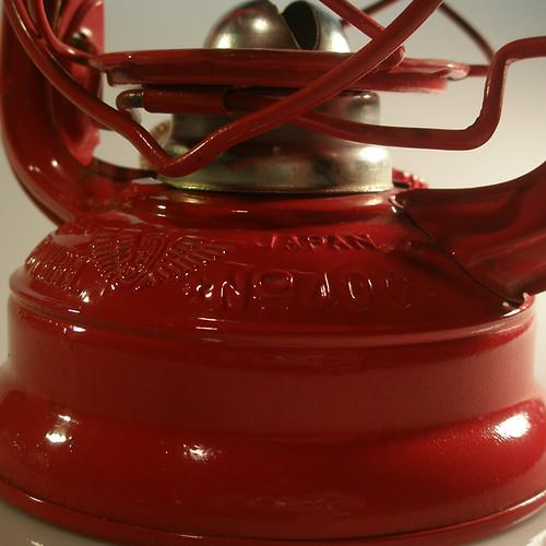 Vintage Japanese Kerosene Lantern