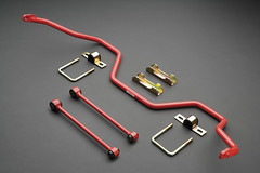TRD Tundra Rear Sway Bar