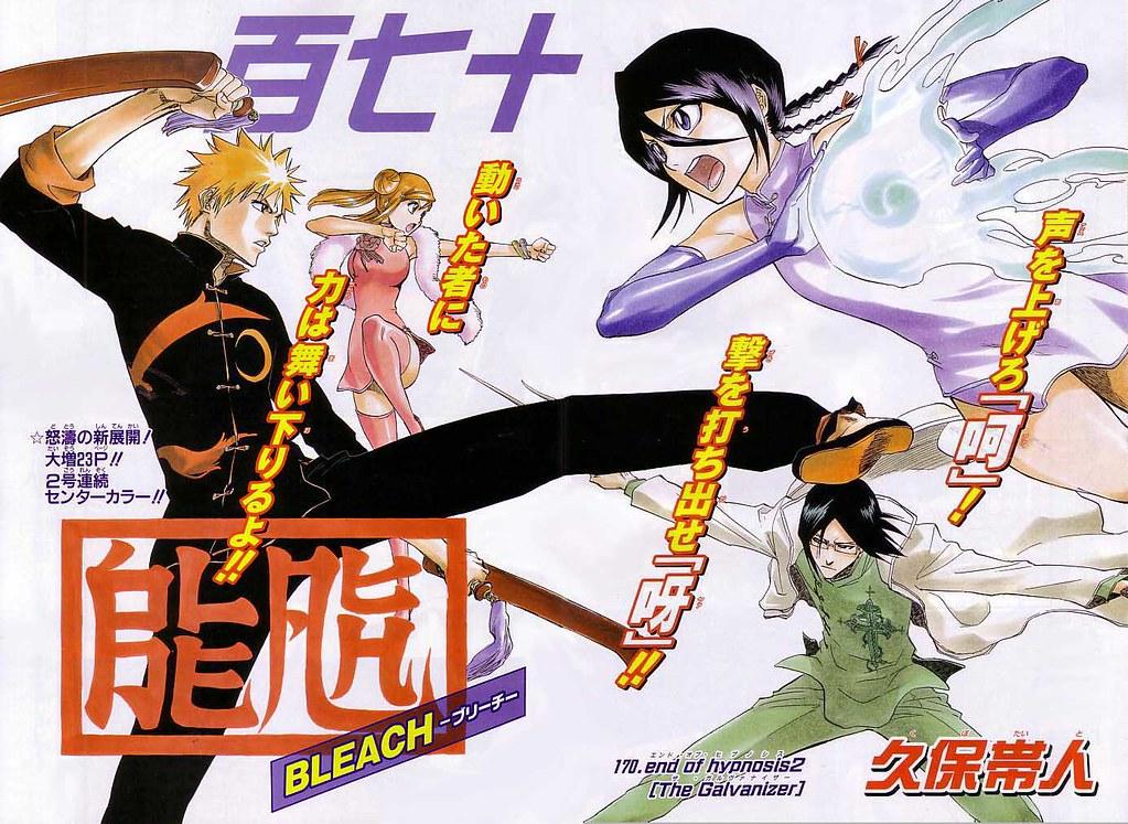 Bleach 001