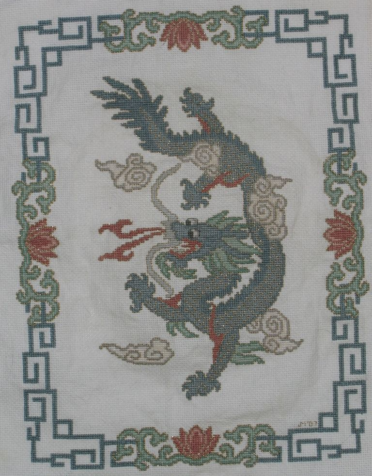 Cross Stitched Dragon