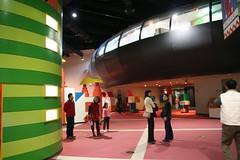 初四科學工藝博物館54
