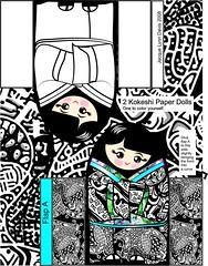 Kokeshi Paper Dolls (davis.jacque) Tags: stickerart colorful digitalart stlouis popart computerart kokeshi xara corelpainter paperdolls jacquelynndavis jacquedavis stlouisart kokeshidolls papertoy freecoloringpage stlouisartist freepaperdoll digitalartdoll freekokeshidoll kokeshidollcolor createkokeshidoll makepaperdoll xaraart colorpaperdoll colorkokeshidoll jackiedavis paperdolltocolor