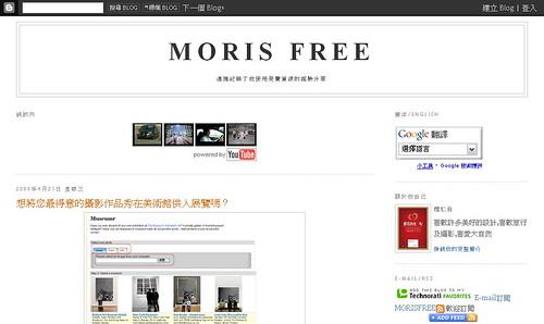 MORIS FREE