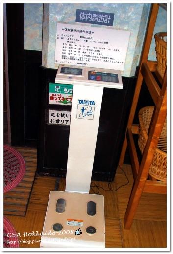 Hokkaido_0369