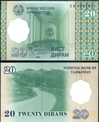 20 Diram Tadžikistan 1999(2000), P12