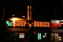 Soup 'n' Burger