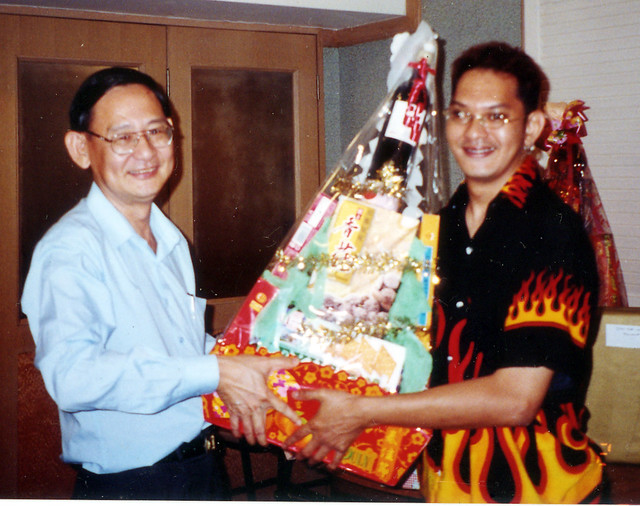 My ex-company Award dinner 2001