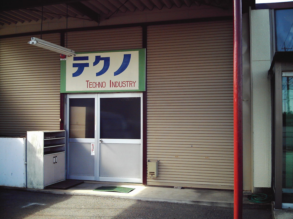 IMAG8516.JPG