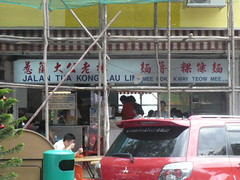tua-kong-lau-lim