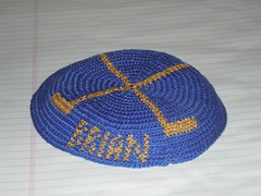 Hockey Kippa (oygurl3) Tags: crochet yarmulke kippot kippa jewishcrafts