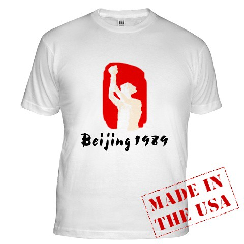 Beijing 1989 tshirt