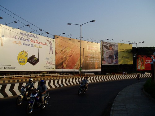 Billboards aglore in Chennai (taken in 2006)