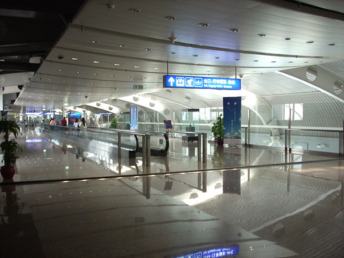 CHINA 5208