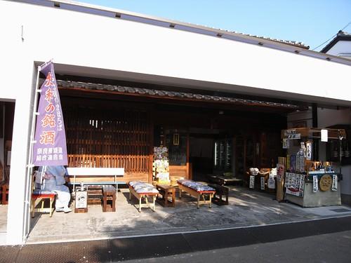 ならまち(小川又兵衛商店)
