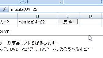 アソシエイトCSV by you.