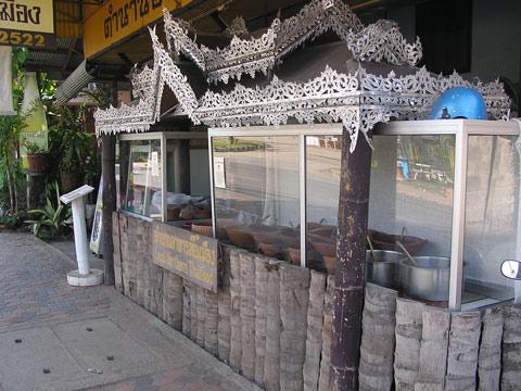 Baan Phleng