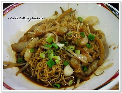 波記茶餐廳XO醬炒公仔麵 Fried Noodle with XO Sauce