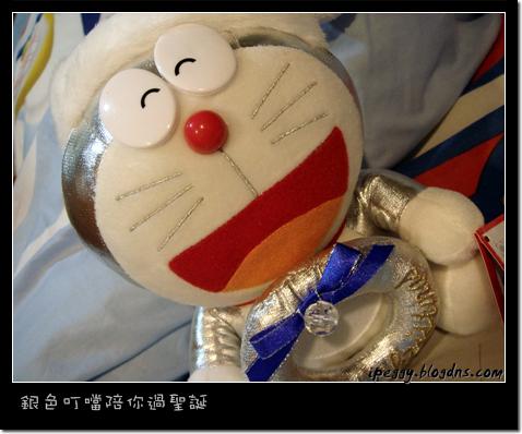 銀色哆啦A夢陪你過聖誕