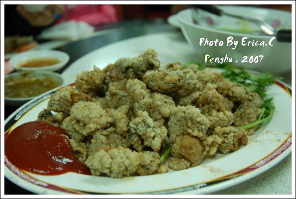 澎湖海鮮大餐 (8)