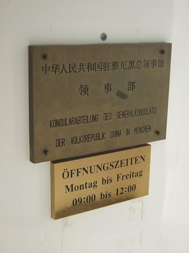 Consulate General of the People's Republic of China in Munich