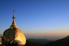 Fotoalbum Urlaub Myanmar 2007