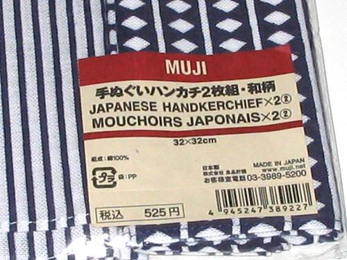 Pañuelo de Muji
