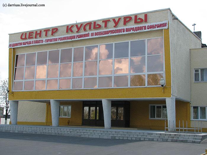 bykhov_59