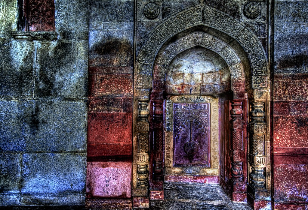The Entrance from which the Old Hindu priest disappeared