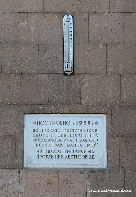 yerevan_058