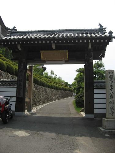 Shikoku pilgrimage(78 Gōshōji  Temple,郷照寺)