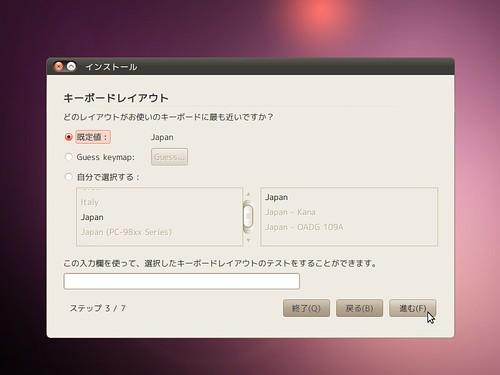 ubuntu10.04desktop_005