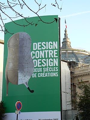 design contre design.jpg