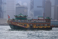 Dragon cruise (Jari Kurittu) Tags: ferry hongkong  kowloonbay