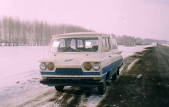 GAZ CTAPT snow (the new trail of tears) Tags: start gaz visit soviet zil 1961 minibus ussr eisenhower ctapt