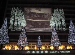 Nagoya Station (Nagoya, Japan)