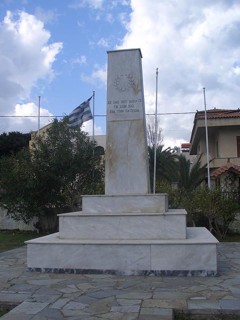 Maleme memorial