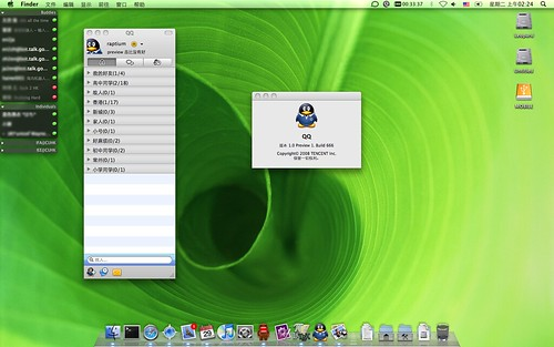 QQ for Mac Preview