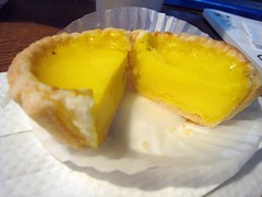 Egg custard pastry, Wonderful Bakery