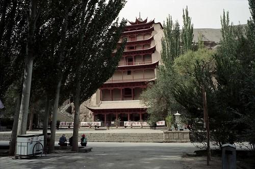 Dunhuang Grottos 敦煌石窟
