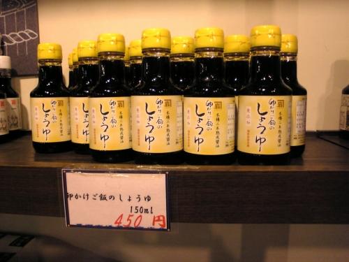 卵かけご飯のしょうゆ by カネイワ醤油本舗