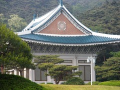 Close up of Cheong Wa Dae Building
