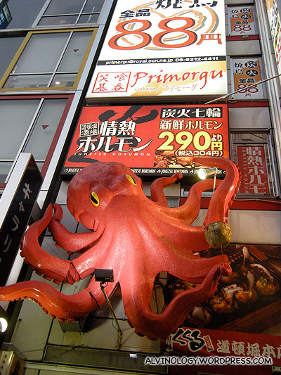 Giant octopus signboard