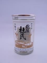 越後杜氏(えちごとうじ):金鵄盃酒造
