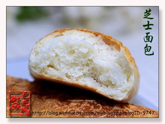2234142250 c5d27374f6 o 芝士面包