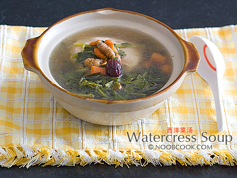watercress_soup2
