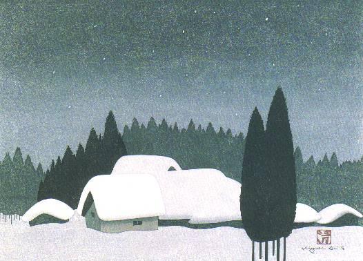 Kiyoshi Saito, Aizu Winter, 1970s
