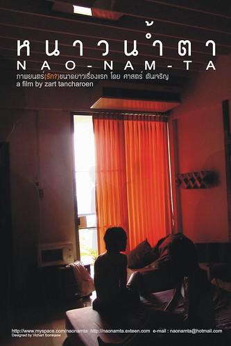 Nao Nam Ta Poscard 03 (Final)
