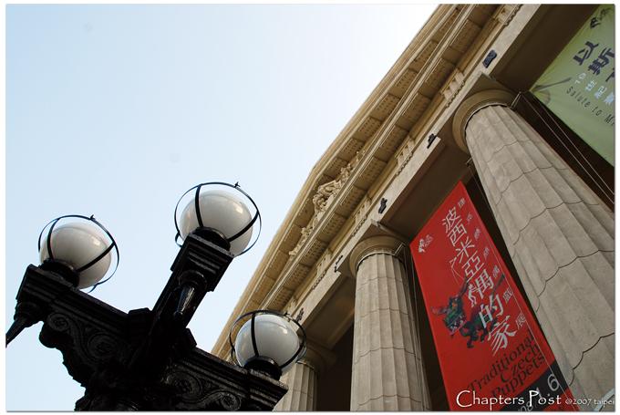 台博館-正門與燈柱