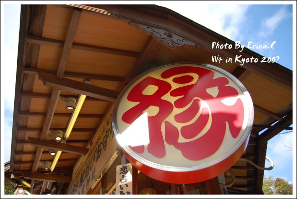 清水寺-下 (1)