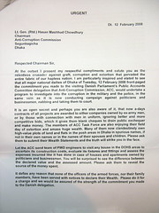 Dhaka University Professor's Letter to the Anti-Coruption Commission - Page 1 of 2